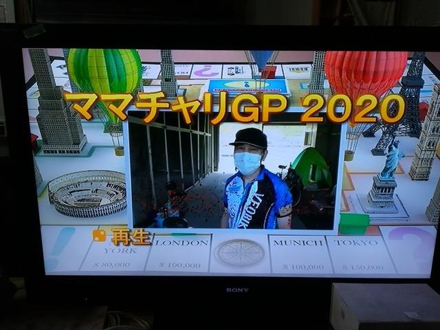 IMG_20200822_200652.jpg